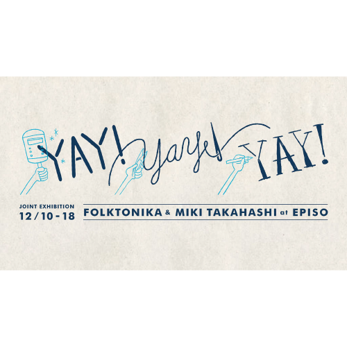 yayyayyay_square